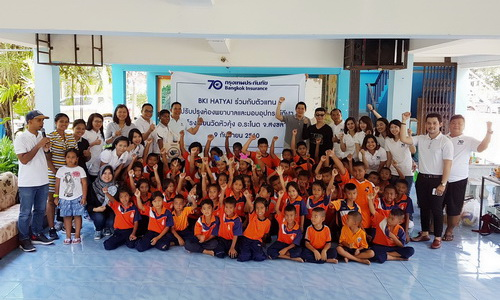 BKI และสำนักงานตัวแทนร่วมปรับปรุงห้องพยาบาลและสนับสนุนอุปกรณ์กีฬา
