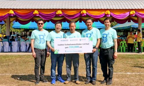 3 องค์กรใหญ่สานต่อ Bhappy3 แต้มสี เติมสุข เพื่อสุขอนามัยให้น้อง