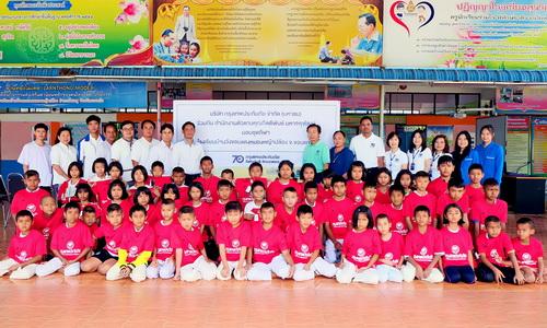 BKI และสำนักงานตัวแทนร่วมมอบความสุขให้น้องๆ นักเรียน
