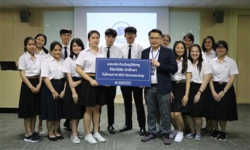 กรุงเทพประกันภัยมอบทุนการศึกษา BKI Scholarship
