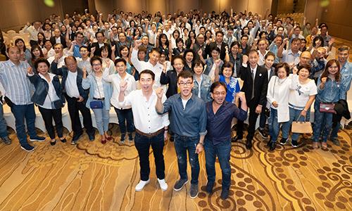 กรุงเทพประกันภัยจัดประชุมตัวแทนนายหน้า BKI Together Power Up  2019