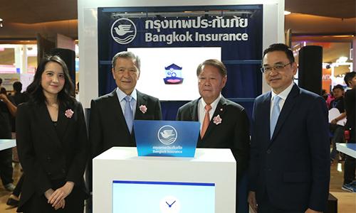 BKI ร่วมออกบูทงานมหกรรมการเงิน Money Expo Hatyai