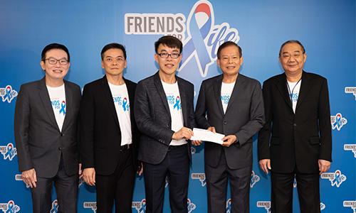 BKI มอบ 1 ล้านบาท ร่วมโครงการ Friends for Life ซื้อเครื่องมือแพทย์