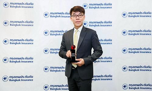 กรุงเทพประกันภัยยืนหนึ่งด้วยรางวัล Domestic General Insurer of the Year
