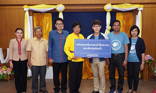 กรุงเทพประกันภัยส่งเสริมสุขอนามัยนักเรียน
