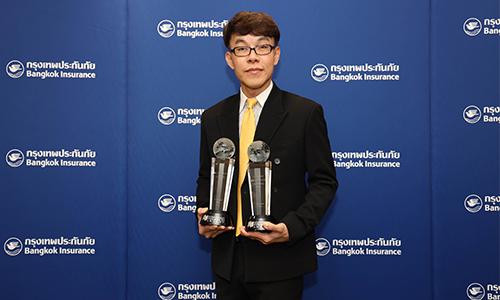 BKI ภูมิใจ รับ 2 รางวัลเกียรติยศ